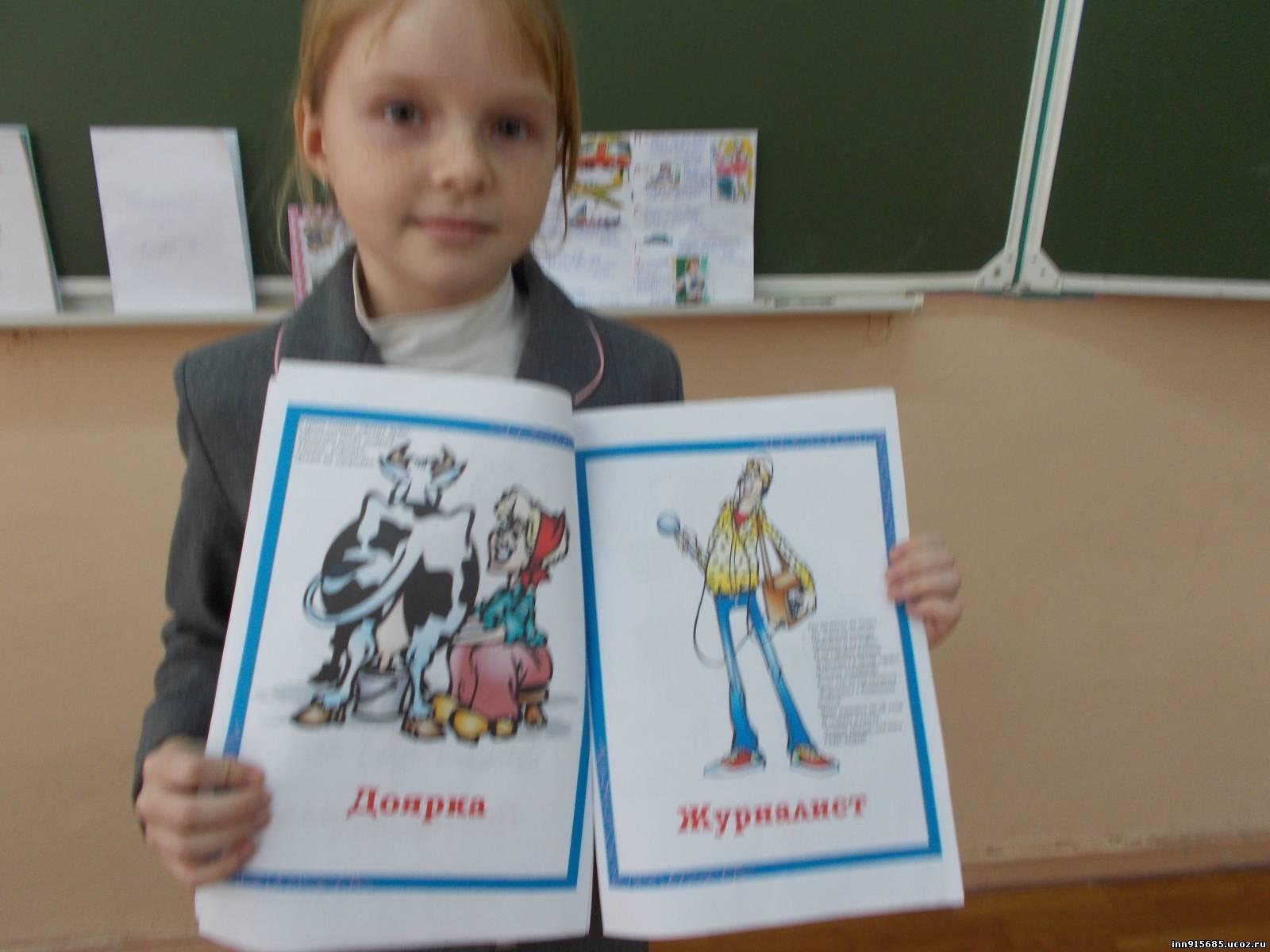 Ольга Узорова: Школьный проект - жанр новый, его мало кто 12